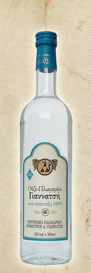 Picture of Ouzo Giannatsis 45%vol 700ml