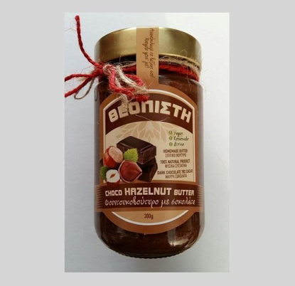 Picture of Theopisti Nut Butters Choco Hazelnut Butter 300gr