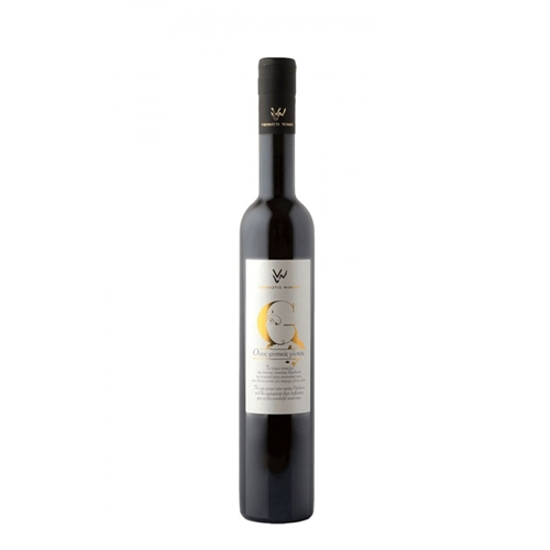 Picture of Vriniotis Winery G