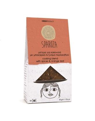 Εικόνα της Sparoza μείγμα για κοκκινιστά με μπαχαρικά & ξύσμα πορτοκαλιού 50gr