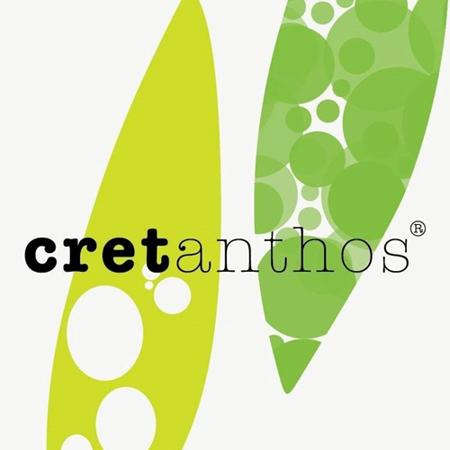 Εικόνα για την κατηγορία Cretanthos