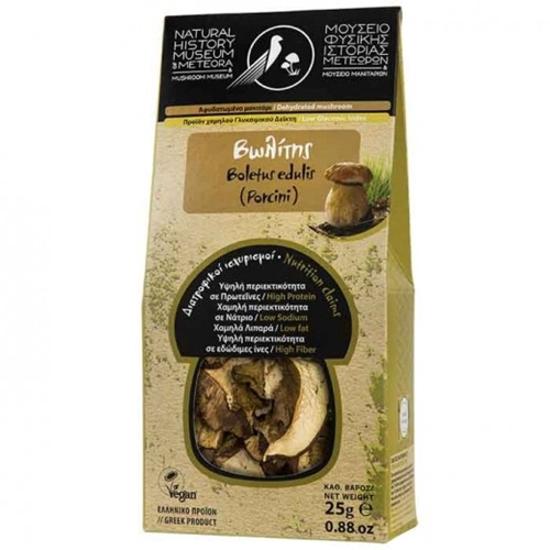 Picture of Meteora Museum Dehydrated Boletus edulis (Porcini) Mushroom 25gr