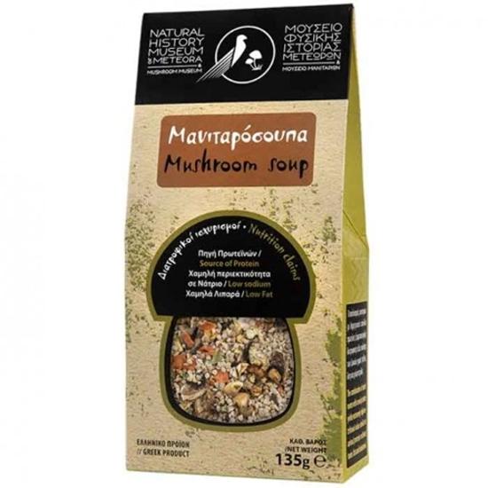 Picture of Meteora Museum Mushroom Soup 135gr