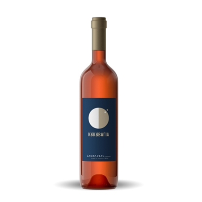 Picture of Zambartas Wineries Koukouvagia Rose 75cl