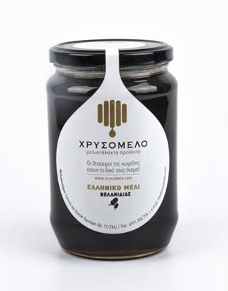 Picture of Chrisomelo Oak Honey 480gr
